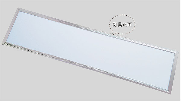 Guangdong led factory,LED ceiling light,48W Ultra thin Led panel light 1, p1, KARNAR INTERNATIONAL GROUP LTD