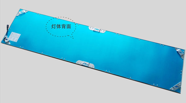 Guangdong led factory,LED flat panel,48W Ultra thin Led panel light 2, p2, KARNAR INTERNATIONAL GROUP LTD
