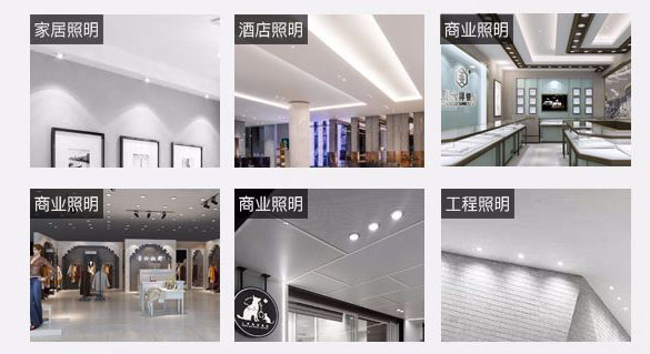 Guangdong led factory,down light,China 18w recessed Led downlight 4, a-4, KARNAR INTERNATIONAL GROUP LTD