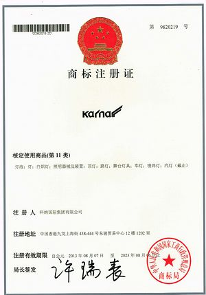 Waitohu me te patent KARNAR INTERNATIONAL GROUP LTD