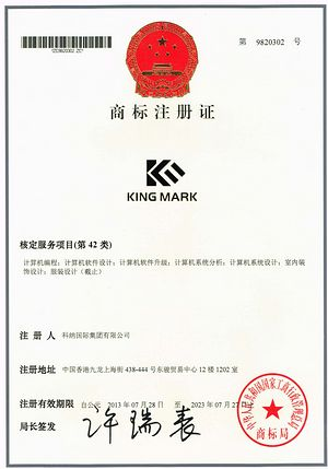 Handelsmerk en patent KARNAR INTERNATIONAL GROUP LTD